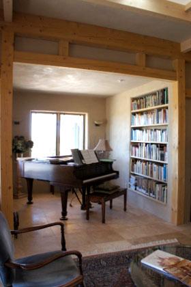 econest piano room